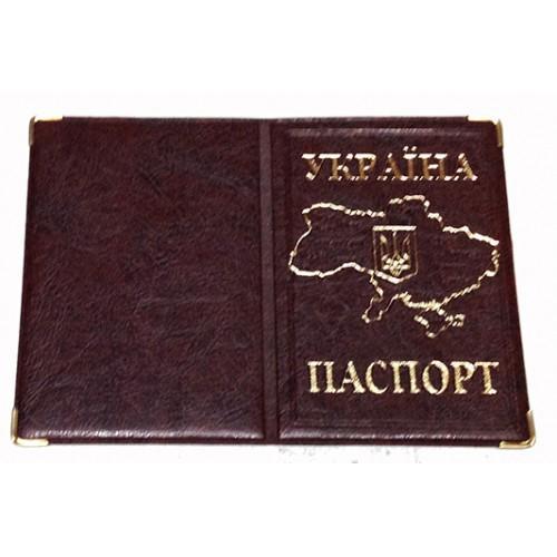 Обложка на паспорт Украина Герб металл Артикул 8100 кофе