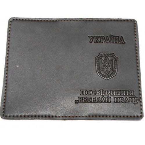 Обложка на пенсионное удостоверение ветеран труда Артикул 25 №01