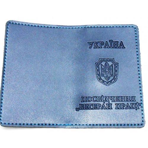 Обложка на пенсионное удостоверение ветеран труда Артикул 25 №02