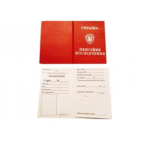 Обложка на пенсионное удостоверение документы Украина красный Артикул 3