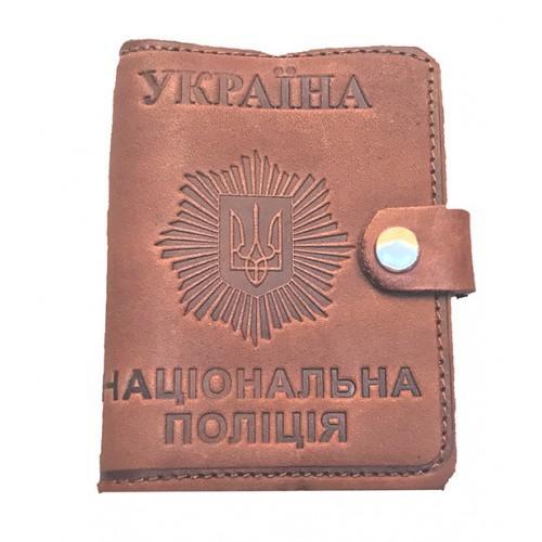 Обложка на удостоверение Национальна полиція Украіни Артикул 100 кожа