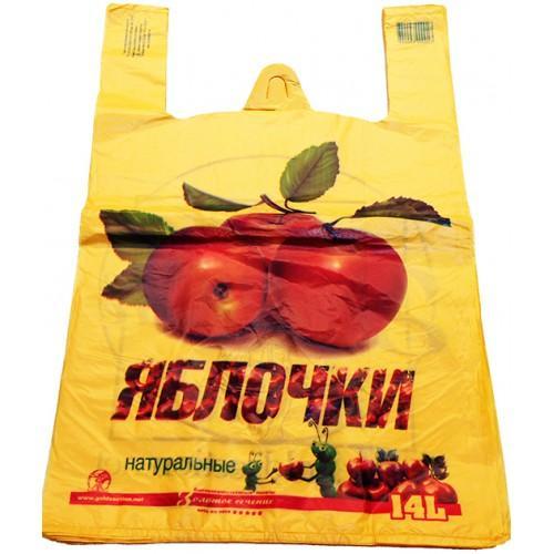 Пакеты Яблоки 2 Comserv 14 лит размеры15х30 упаковке 100 шт