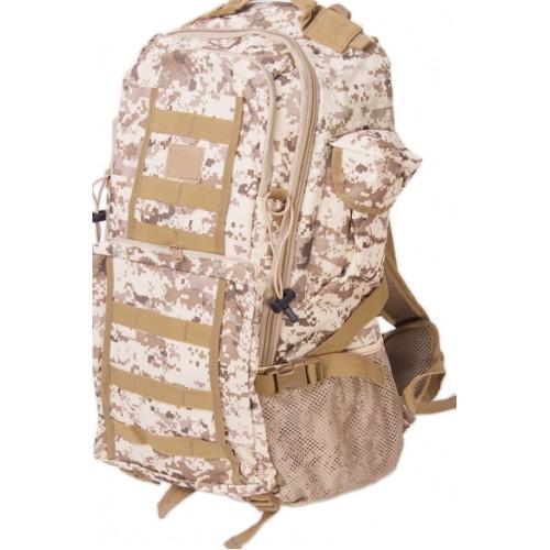 Тактический рюкзак Артикул 1023 светло-бежевый
