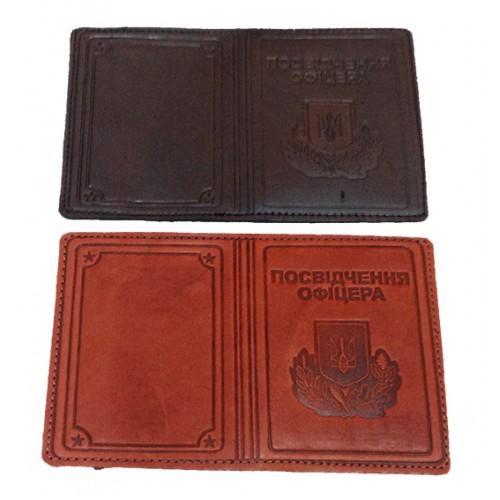 Фото Прочее, Обложки на документы для военных Удостоверение (посвiдчення) офицера Артикул 25