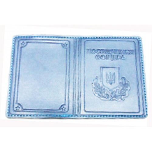 Фото Обложки на документы, Обложки на документы для военных Удостоверение (посвiдчення) офицера Артикул 25 №02