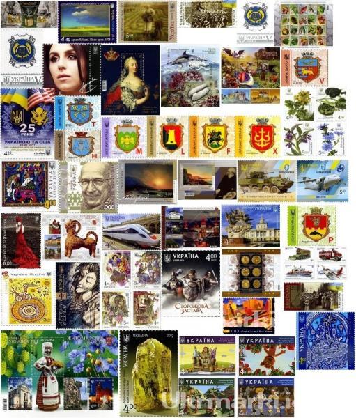 1. 2017 Годовой набор почтовых марок