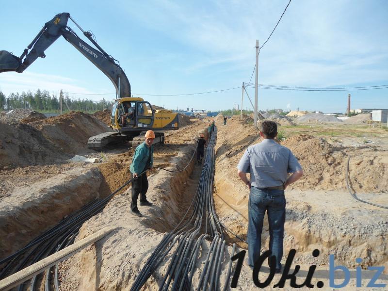 Проектирование линий электроснабжения Услуги по строительству в России