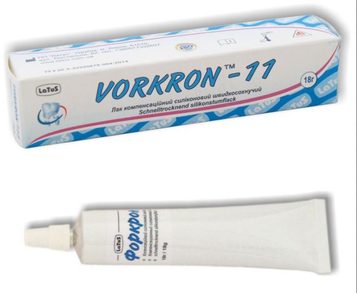 Vorkron-11 (Форкрон-11) Лак компенсационный