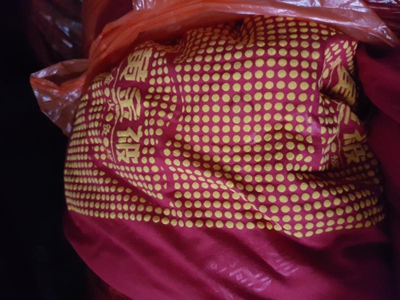 Турмалиновое одеяло