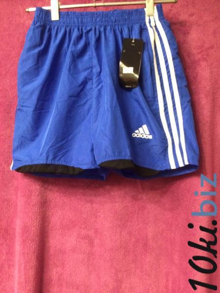 шорти M,L,XXL,XXL купить в Ровно - Детская одежда для мальчиков с ценами и фото