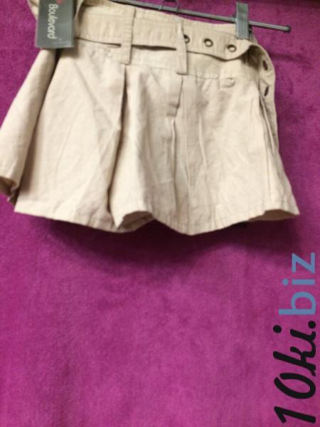 юпка-шорти S,XL купить в Ровно - Женская одежда с ценами и фото