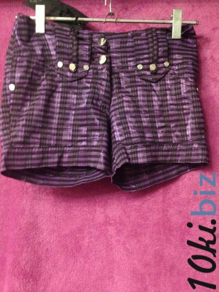 шорти р. 42,50 купить в Ровно - Женская одежда с ценами и фото