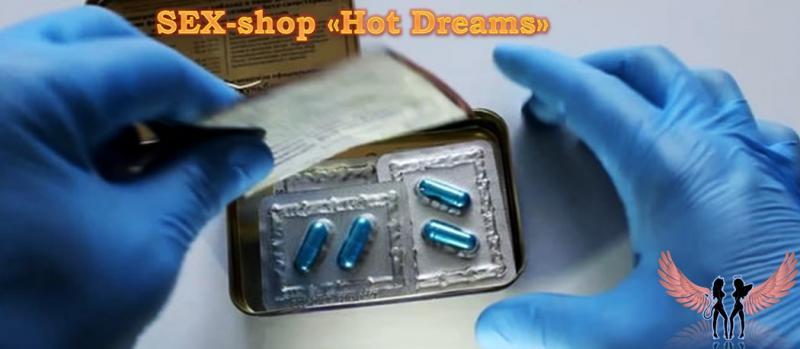 Фото Препараты для повышения потенции (капсулы, капли, таблетки, порошки) Капсулы Фужуньбао Супер безопасно и эффективно увеличить сексуальную активность