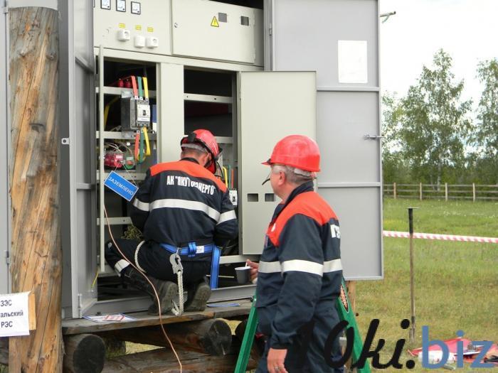 Обслуживание сетей электроснабжения в Самаре Услуги по строительству в Самаре