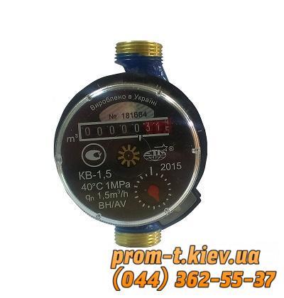 Фото Счетчики для холодной и горячей воды турбинные, крыльчатые, бытовые, промышленные, Счетчик КВ (Б) Счетчик КВ-1,5