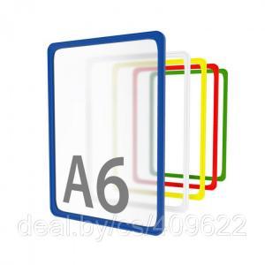 Фото Пластиковые рамки Пластиковая рамка с закругленными углами формата А6