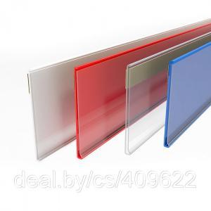 Фото Ценникодержатели на клеящей ленте Самоклеющийся полочный ценникодержатель DBR52