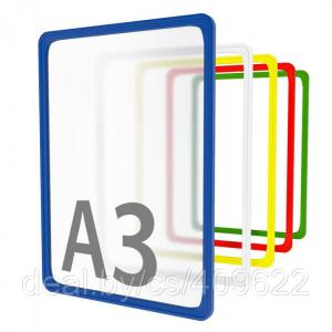 Фото Пластиковые рамки Пластиковая рамка с закругленными углами формата А2
