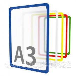 Фото Пластиковые рамки  Рамка пластиковая стандартная А3