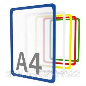 Фото Пластиковые рамки Пластиковая рамка с закругленными углами формата А4