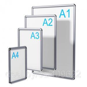 Фото Алюминиевые клик-рамы Алюминиевая клик-рамка формата А4 (скругленные углы)