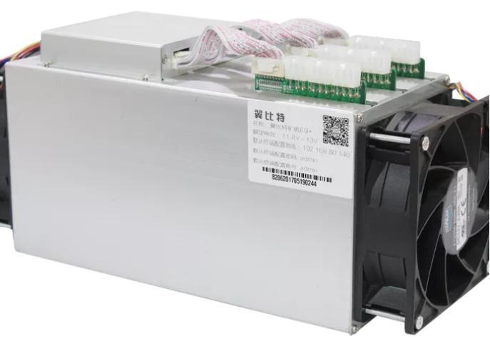 Ebit E9 Plus Miner 9TH/s