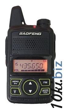 Радиостанция BAOFENG T1 Mini дальность 1 -3 км. купить в Харькове - Радиостанции и приемники