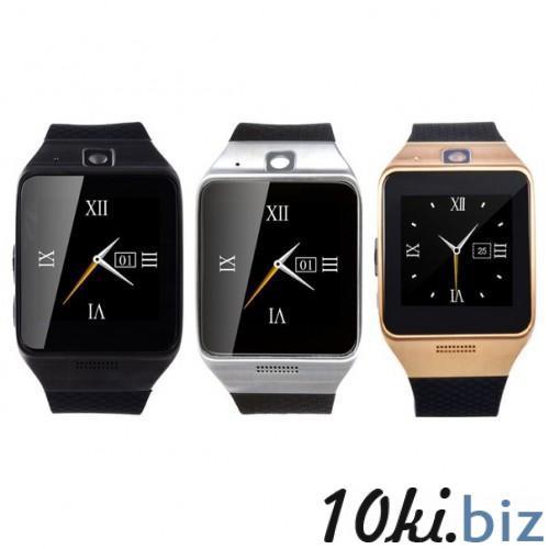 Часы Smart Watch LG128 Умные часы и фитнес браслеты в России