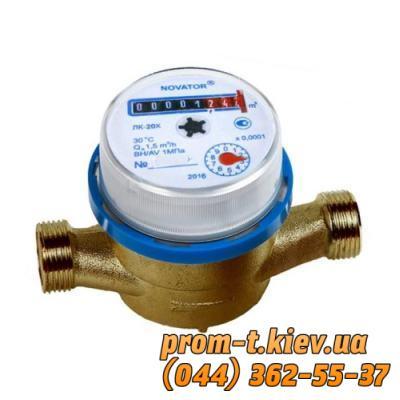 Фото Счетчики для холодной и горячей воды турбинные, крыльчатые, бытовые, промышленные, Счетчик ЛК Счетчик ЛК-15 (Х-Г)