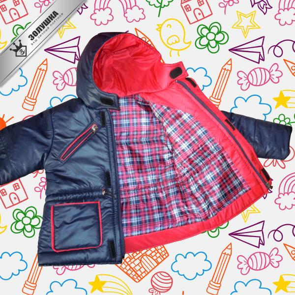 Комплект зимний (куртка + брюки)