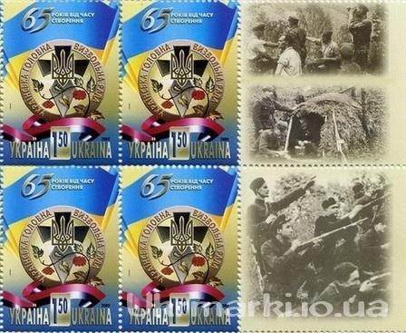 Фото Почтовые марки Украины, Почтовые марки Украины 2009 год 2009 № 1015 квартблок почтовых марок Освободительная Рада