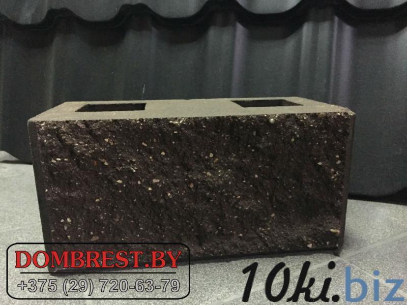 Блок демлер цементно-песчаный декоративный цветной в Бресте купить в Беларуси - Заборы и ограждения