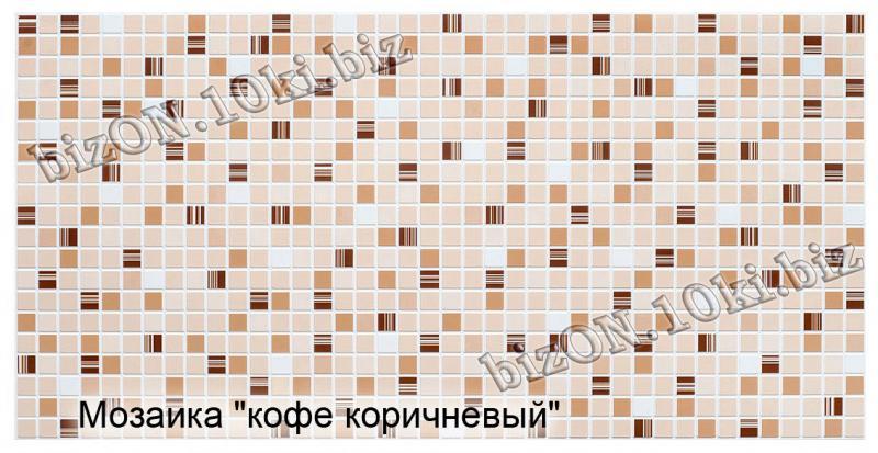Фото Листовые панели ПВХ Мозаика «КОФЕ КОРИЧНЕВЫЙ»   Листовые панели ПВХ