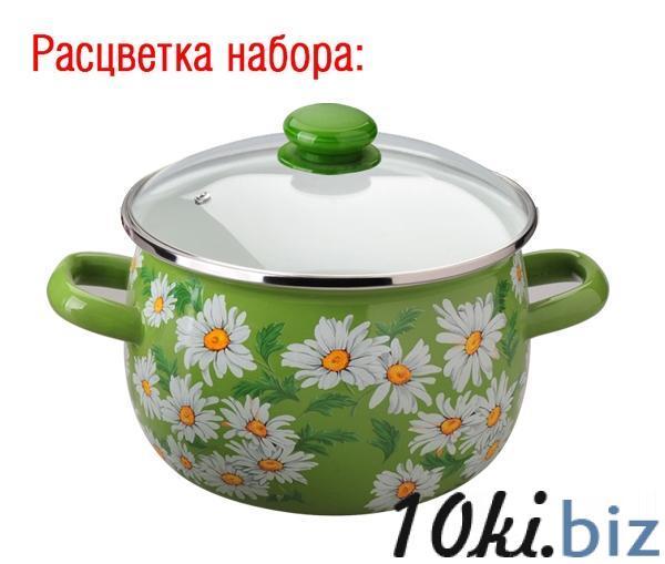Набор № 16 Ромашка зелёная (EPOS) Наборы кухонной посуды в Днепропетровске
