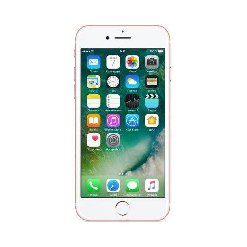 Apple iPhone 7 256Gb (розовое золото)