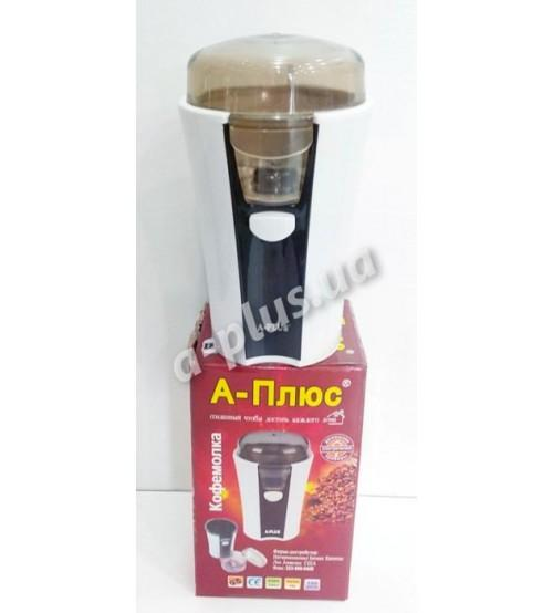 Кофемолка электрическая А-Плюс 1542