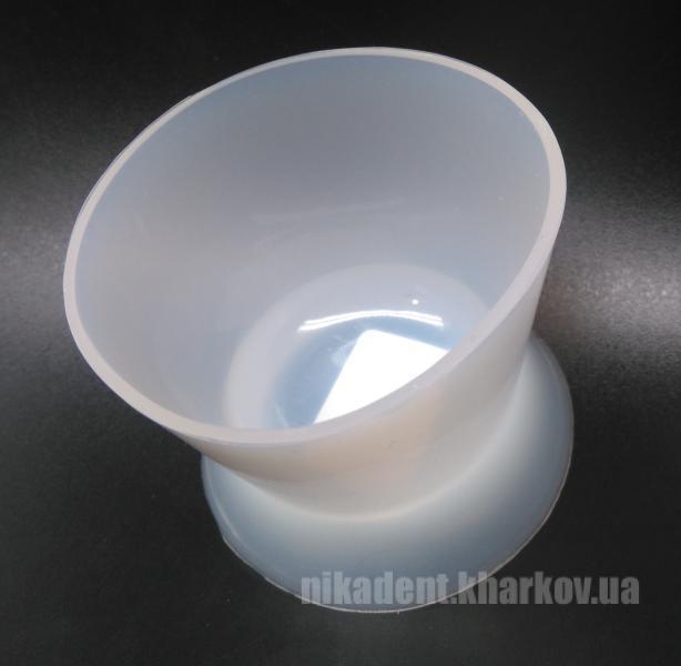 Фото Для зуботехнических лабораторий, АКСЕССУАРЫ, Разное Чашка силиконовая для замешивания пластмас (67х56)