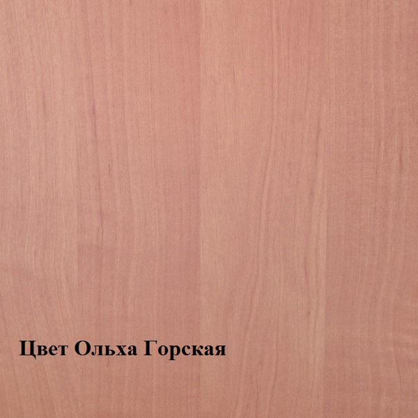 Фото Прихожие, обувницы Обувница ТО-3/3 ящика (Ромис)