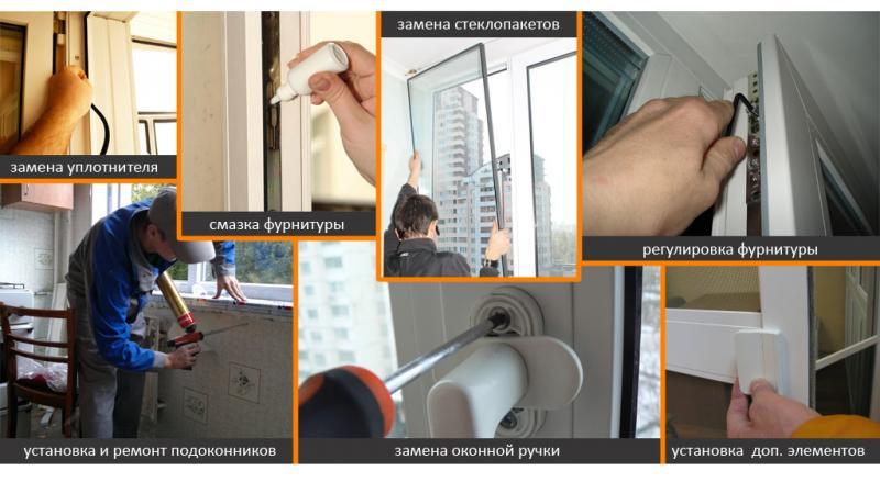 Замена пластиковых окон и дверей (демонтаж и монтаж, откосы)