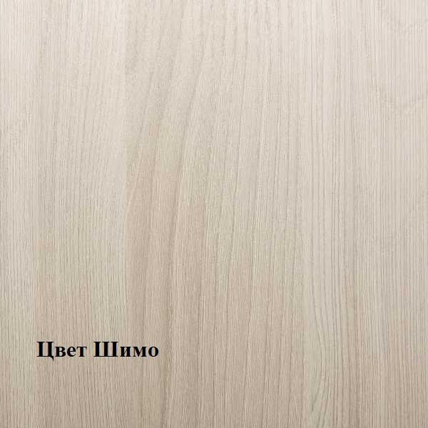 Фото Столы журнальные, столы-тумбы Стол журнальный квадрат (Ромис)