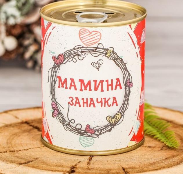 "Копилка-банка металл ""Мамина заначка"" 7,6х9,5 см"
