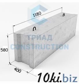 Фундаментный блок ФБС12.4.6-Т (длина 1,2 м, ширина 0,4 м, высота 0,6 м), ГОСТ 13579-78 Фундаменты железобетонные в Казахстане
