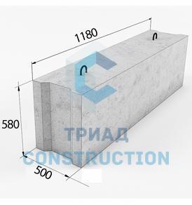 Фото  Фундаментный блок ФБС12.5.6-Т (длина 1,2 м, ширина 0,5 м, высота 0,6 м), ГОСТ 13579-78