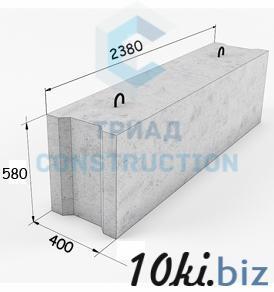 Фундаментный блок ФБС24.4.6-Т (длина 2,4 м, ширина 0,4 м, высота 0,6 м), ГОСТ 13579-78 Фундаменты железобетонные в Казахстане