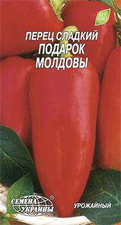 Подарок Молдовы