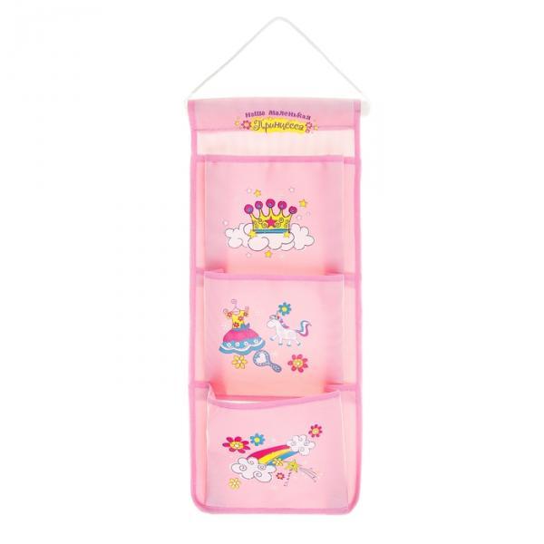 """Кармашки на стену """"Для маленькой принцессы"""" (3 отделения), цвет розовый"""