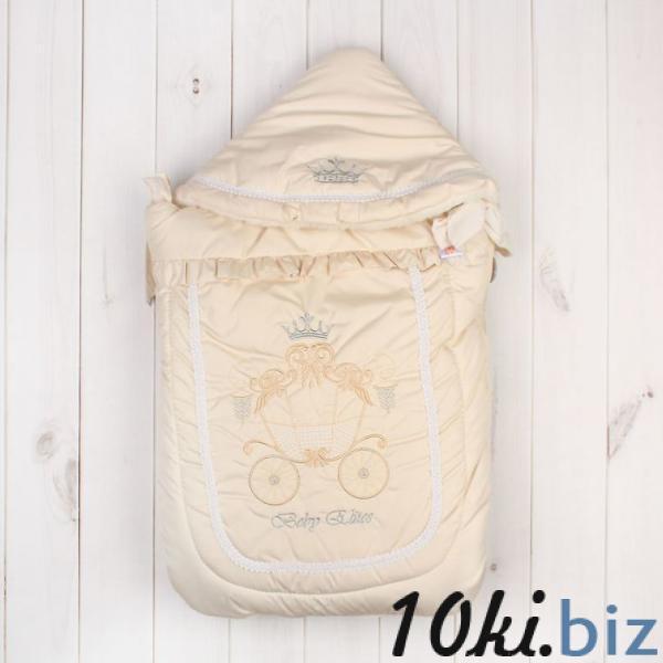 """Конверт меховой """"Бэби Элит"""", рост 62 см, цвет молочный 12023 купить в Беларуси - Зимние конверты для новорожденных"""