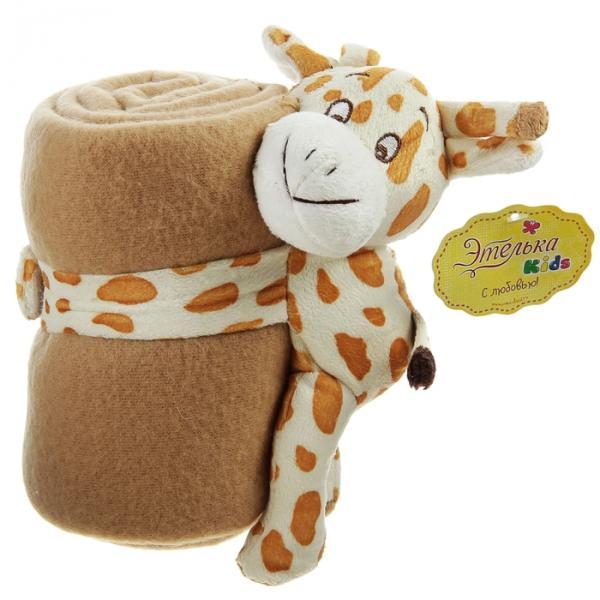 """Набор подарочный для новорождённых """"Этелька"""" Жираф, плед 75х100 см + погремушка"""