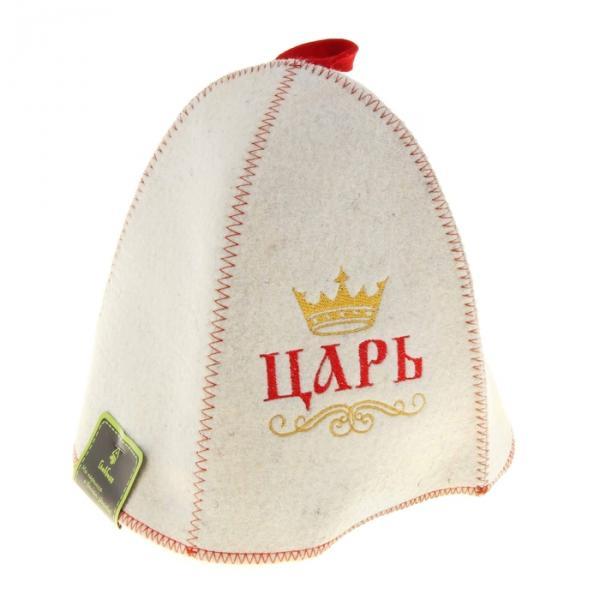 Шапка для бани и сауны с вышивкой «Царь, просто царь», белая