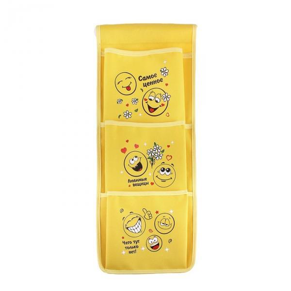 """Кармашки на стену """"Смайлики"""" (3 отделения), цвет желтый"""